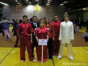 Новосибирская команда