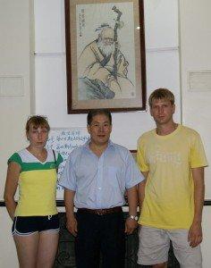 С профессором Хань Бинем